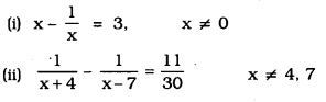 Class 10 Maths Exercise 10.3 Solution KSEEB
