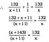 Quadratic Equation KSEEB Solutions