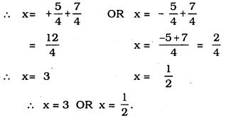 10th Maths Quadratic Equations Exercise 10.3 KSEEB