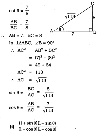 Trigonometry Ex 11.1 KSEEB