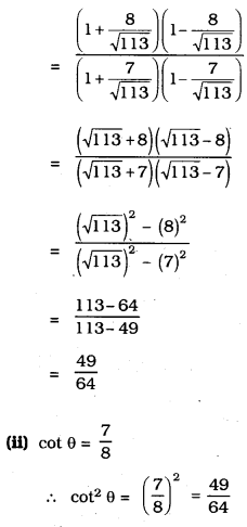 10th Class Trigonometry Exercise 11.1 KSEEB