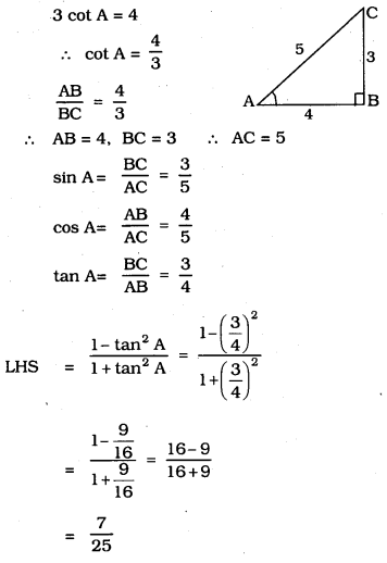 Introduction Of Trigonometry Exercise 11.1 KSEEB