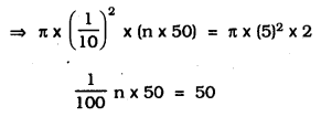 KSEEB SSLC Class 10 Maths Solutions Chapter 15 Surface Areas and Volumes Ex 15.3 Q 9