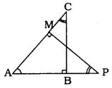 10th KSEEB Maths Solutions