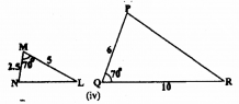 Triangles Class 10 Exercise 2.3 KSEEB