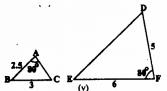 Triangle Exercise 2.3 KSEEB