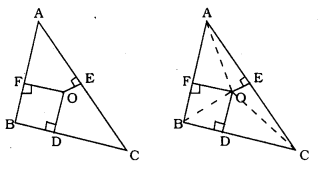 Class 10 Maths Exercise 2.5 Solution KSEEB