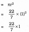 KSEEB SSLC Class 10 Maths Solutions Chapter 5 Areas Related to Circles Ex 5.3 11