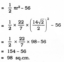 KSEEB SSLC Class 10 Maths Solutions Chapter 5 Areas Related to Circles Ex 5.3 37