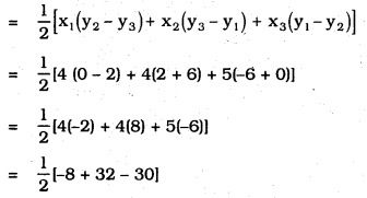 KSEEB SSLC Class 10 Maths Solutions Chapter 7 Coordinate Geometry Ex 7.3 13