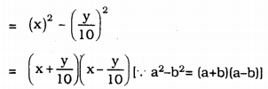 KSEEB Solutions for Class 9 Maths Chapter 4 Polynomials Ex 4.5 1
