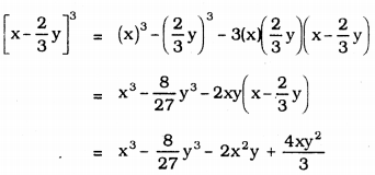 Class 9 Maths Chapter 4 Exercise 4.5 Solutions