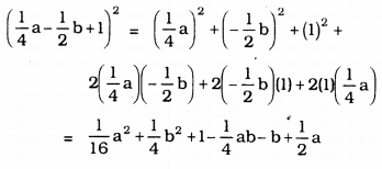 KSEEB Solutions For Class 9 Maths Polynomials