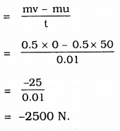 KSEEB Solutions For Class 9 Science Chapter 9