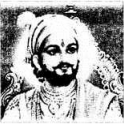 The Moghuls And The Marathas Question Answer KSEEB Solutions