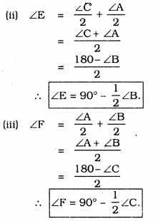 KSSEB Solutions for Class 9 Maths Chapter 12 Circles Ex 12.6 11