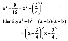 KSEEB Solutions for Class 8 Maths Chapter 4 Factorisation Ex. 4.1 1