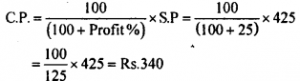 KSEEB Solutions for Class 8 Maths Chapter 9 Commercial Arithmetic Ex. 9.3 4