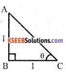 Karnataka SSLC Maths Model Question Paper 1 with Answers - 5