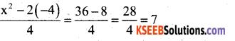 Karnataka SSLC Maths Model Question Paper 2 with Answers - 1