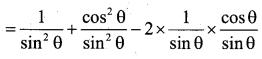 Karnataka SSLC Maths Model Question Paper 2 with Answers - 15