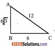 Karnataka SSLC Maths Model Question Paper 2 with Answers - 2