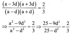 Karnataka SSLC Maths Model Question Paper 2 with Answers - 38
