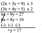 Karnataka SSLC Maths Model Question Paper 2 with Answers - 7