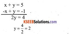 Karnataka SSLC Maths Model Question Paper 3 with Answers - 11