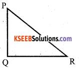 Karnataka SSLC Maths Model Question Paper 3 with Answers - 4