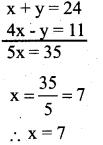 Karnataka SSLC Maths Model Question Paper 4 with Answers - 14