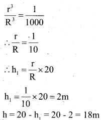 Karnataka SSLC Maths Model Question Paper 4 with Answers - 41