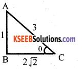 Karnataka SSLC Maths Model Question Paper 4 with Answers - 5