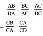 Karnataka SSLC Maths Model Question Paper 4 with Answers - 9