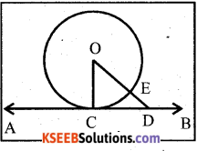 Karnataka SSLC Maths Model Question Paper 5 With Answer - 30