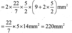 Karnataka SSLC Maths Model Question Paper 5 With Answer- 34