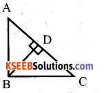 Karnataka SSLC Maths Model Question Paper 5 with Answers - 50