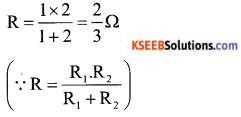 Karnataka SSLC Science Model Question Paper 1 With Answers - 9