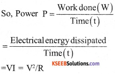 Karnataka SSLC Science Model Question Paper 4 With Answers - 1
