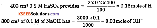 1st PUC Chemistry Question Bank Chapter 6 Thermodynamics - 12