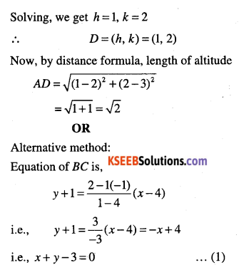 1st PUC Maths Question Bank Chapter 10 Straight Lines 101