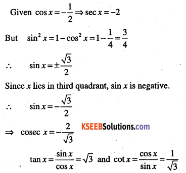 1st PUC Maths Question Bank Chapter 3 Trigonometric Functions 23
