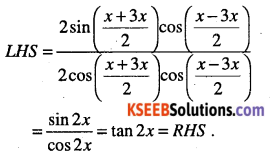1st PUC Maths Question Bank Chapter 3 Trigonometric Functions 59