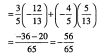 1st PUC Maths Question Bank Chapter 3 Trigonometric Functions 74