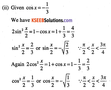 1st PUC Maths Question Bank Chapter 3 Trigonometric Functions 80
