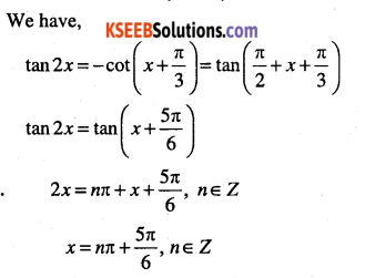1st PUC Maths Question Bank Chapter 3 Trigonometric Functions 90