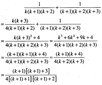 1st PUC Maths Question Bank Chapter 4 Principle of Mathematical Induction 11