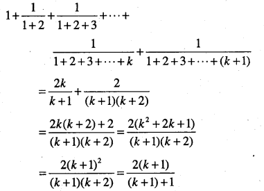 1st PUC Maths Question Bank Chapter 4 Principle of Mathematical Induction 21