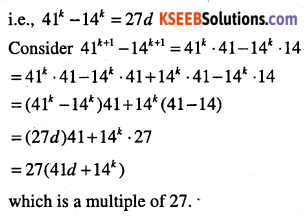 1st PUC Maths Question Bank Chapter 4 Principle of Mathematical Induction 43