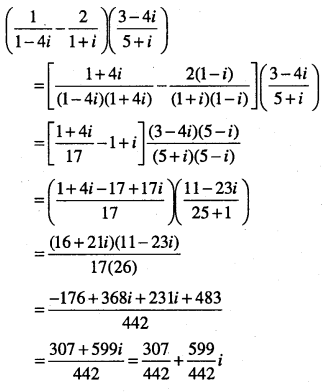 1st PUC Maths Question Bank Chapter 5 Complex Numbers and Quadratic Equations 11